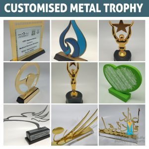 Customized Metal Trophies